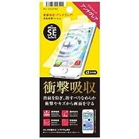 iPhoneSE/5s/5C/5フィルム iJaket 液晶保護フィルム 衝撃吸収 アンチグレア  PG-I5ESF02