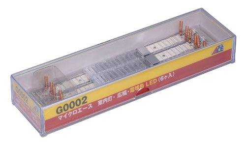 Nゲージ G0002 室内灯・広幅・電球色LED 6個入り