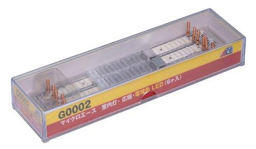マイクロエース Nゲージ 室内灯・広幅・電球色LED 6個入...
