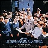 ブリテン:青少年のための管弦楽