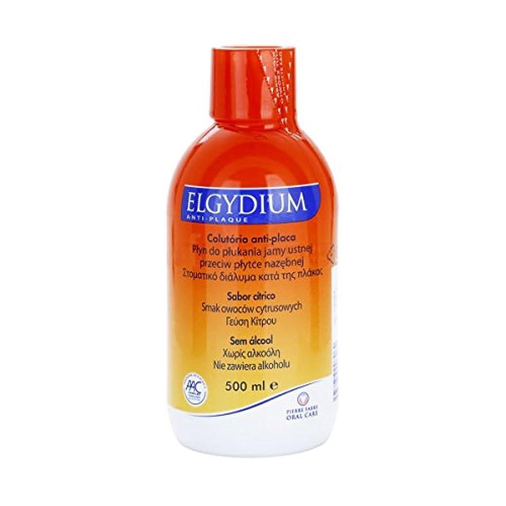 男らしいメニューリンスElgydium Anti-plaque Mouthwash 500ml [並行輸入品]