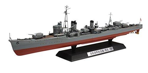 タミヤ 1/350 艦船シリーズ No.32 日本海軍 駆逐艦 陽炎 プラモデル 78032