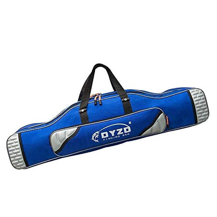 カタログ解決するロバUNISTRENGH 釣り竿ケース ポータブル 折りたたみ式 釣り竿ケース 釣り竿リール 収納バッグ 釣り用具オーガナイザー 80cm/90cm/100cm/120cm