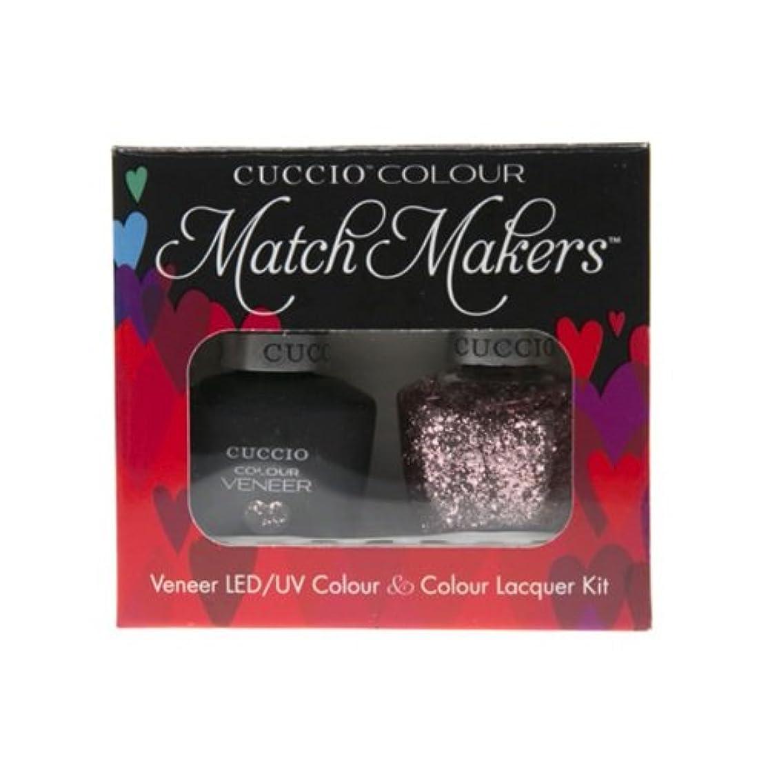 恥ずかしさどこでもメダリストCuccio MatchMakers Veneer & Lacquer - Love Potion NO. 9 - 0.43oz / 13ml Each