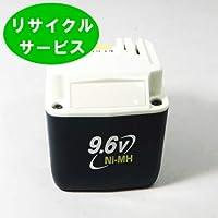 ★セール【電池の交換するだけ】【B9017】マキタ用 9.6Vバッテリー [リサイクル]