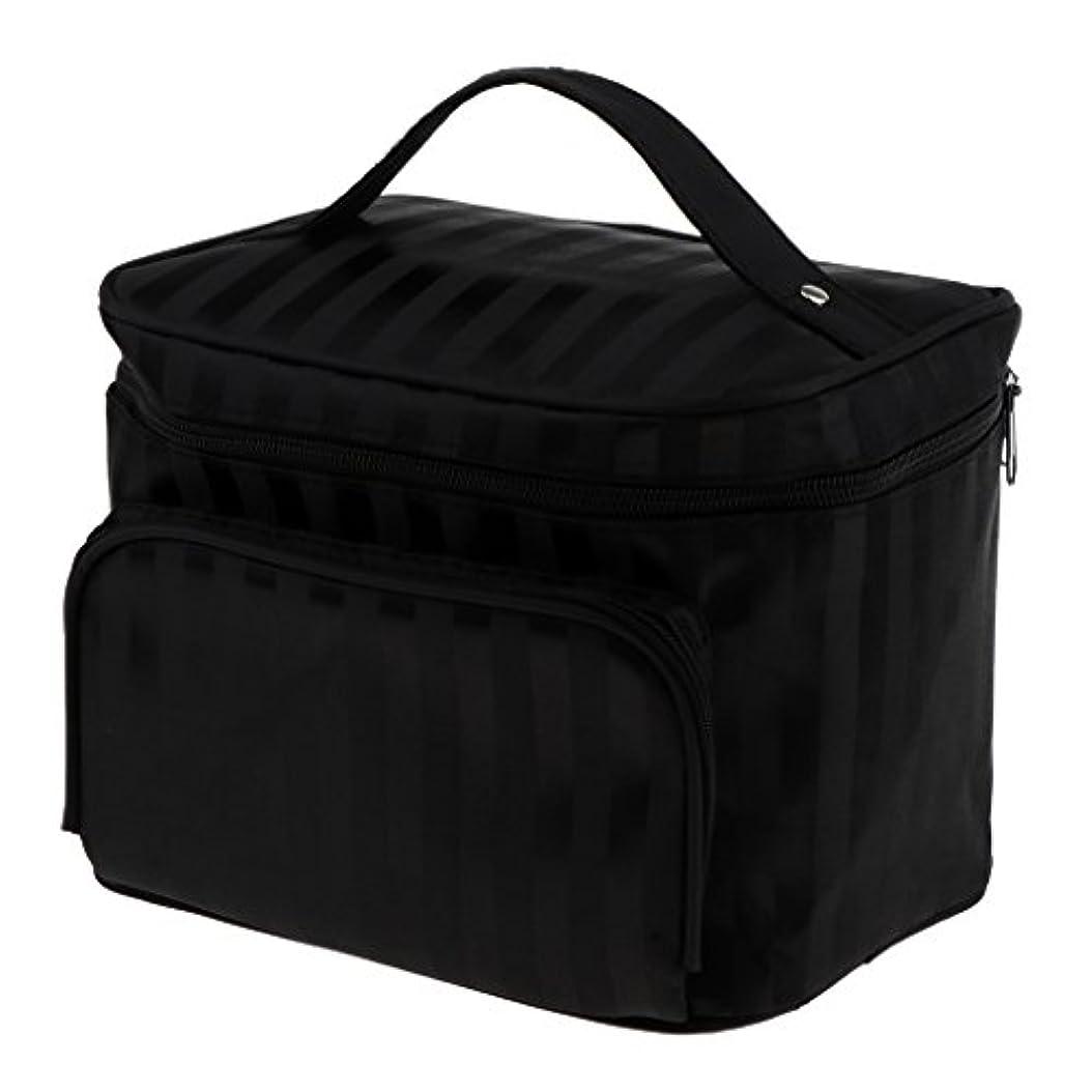 うめきテクニカル奨励Perfk メイクアップバッグ 化粧品バッグ 化粧品 コスメ メイクアップ 収納 防水 耐摩耗 旅行用 バッグ メイクボックス 化粧ポーチ 5色選べる - ブラック