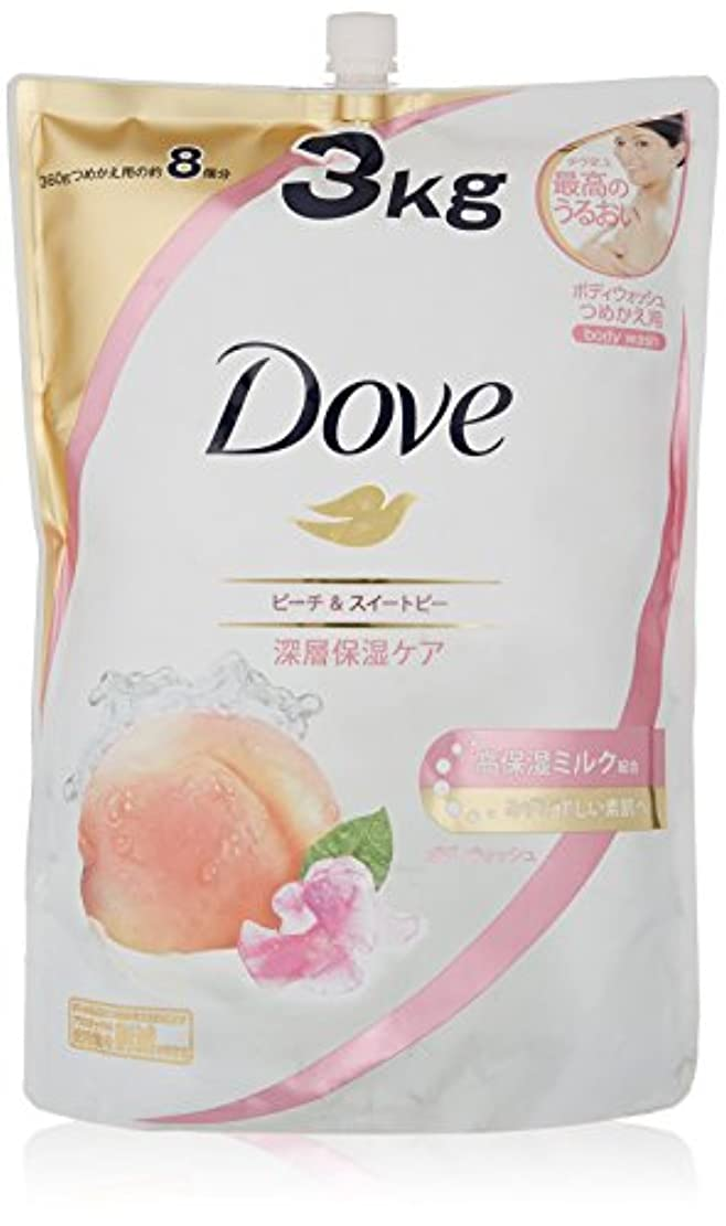 途方もない細断努力Dove ダヴ ボディウォッシュ ハーモニー つめかえ用 3kg