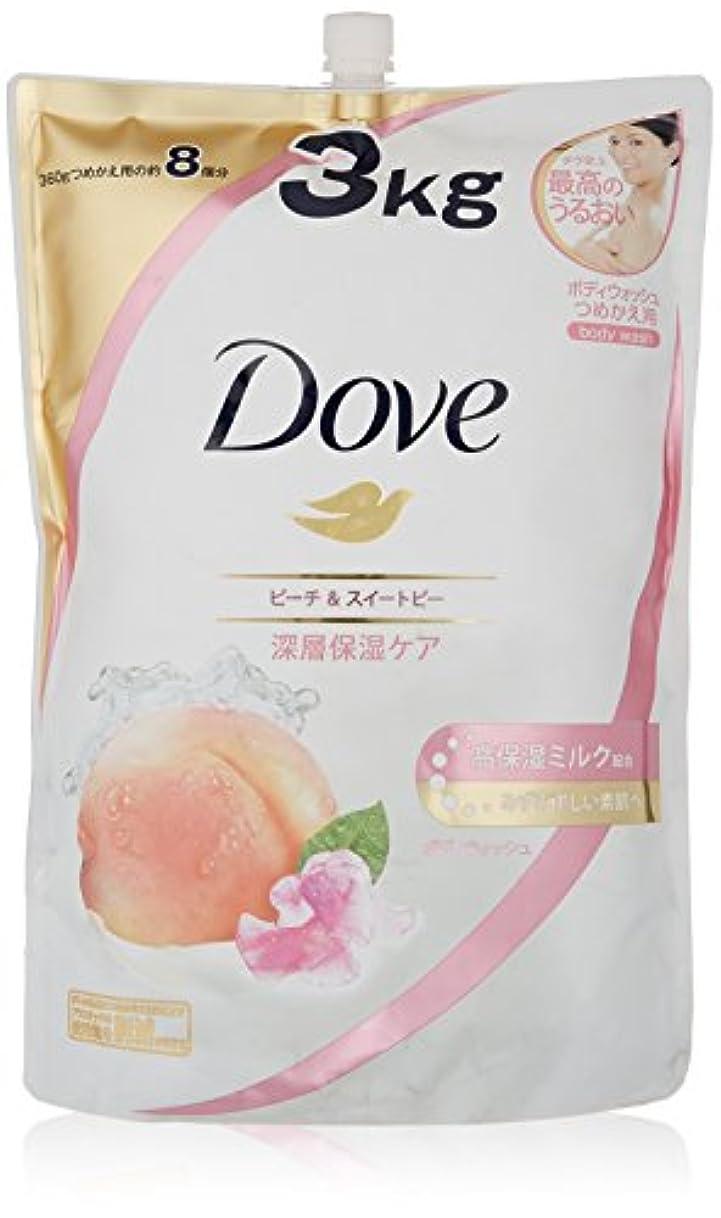バイバイジャズお風呂Dove ダヴ ボディウォッシュ ハーモニー つめかえ用 3kg