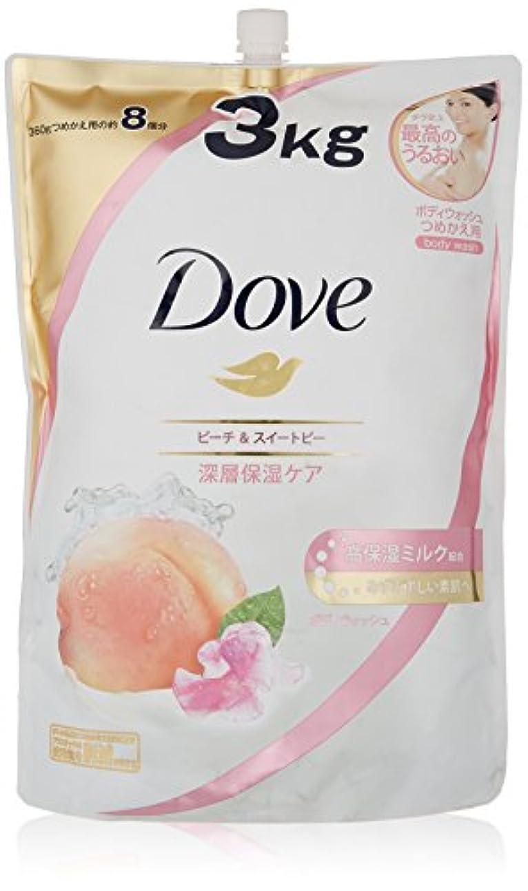 ベックス対応する義務的Dove ダヴ ボディウォッシュ ハーモニー つめかえ用 3kg