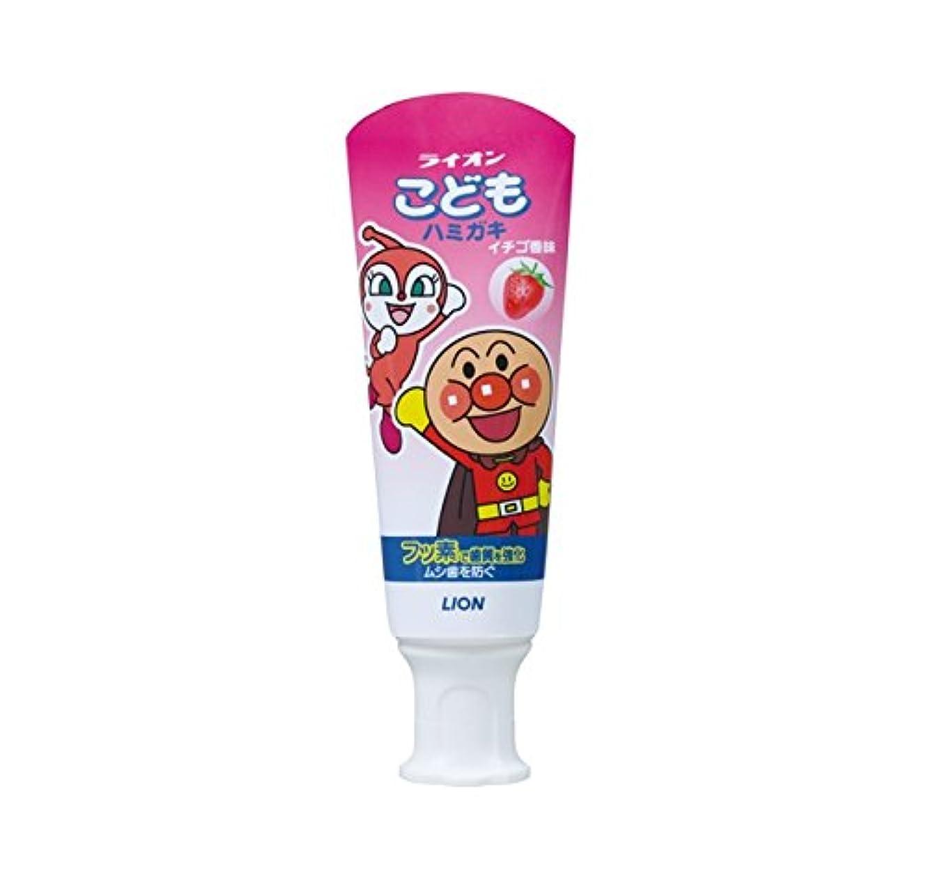ほんの朝の体操をするランチこどもハミガキ アンパンマン イチゴ香味 40g (医薬部外品)