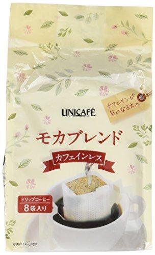 ユニカフェ カフェインレス ドリップコーヒー モカブレンド 袋 (7gx8p) 56g
