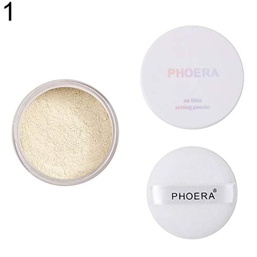 ドット全員遺伝子PHOERAマットルーズセッティングパウダーオイルコントロールブライトニングスキンフィニッシュ化粧品 - 1