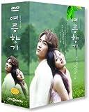 夏の香り (KBSミニシリーズ) (韓国版) [DVD]