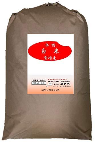 白米、合鴨栽培、ヒノヒカリ 5�s 宮崎産