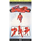 AKIRA [ English Subtitled ] [VHS] [Import]