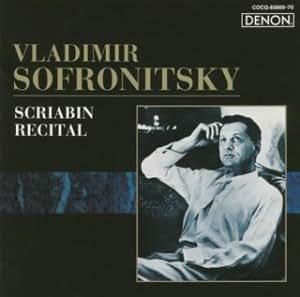 ロシア・ピアニズム名盤選-17 伝説のスクリャービン・リサイタル(1960年2月2日)