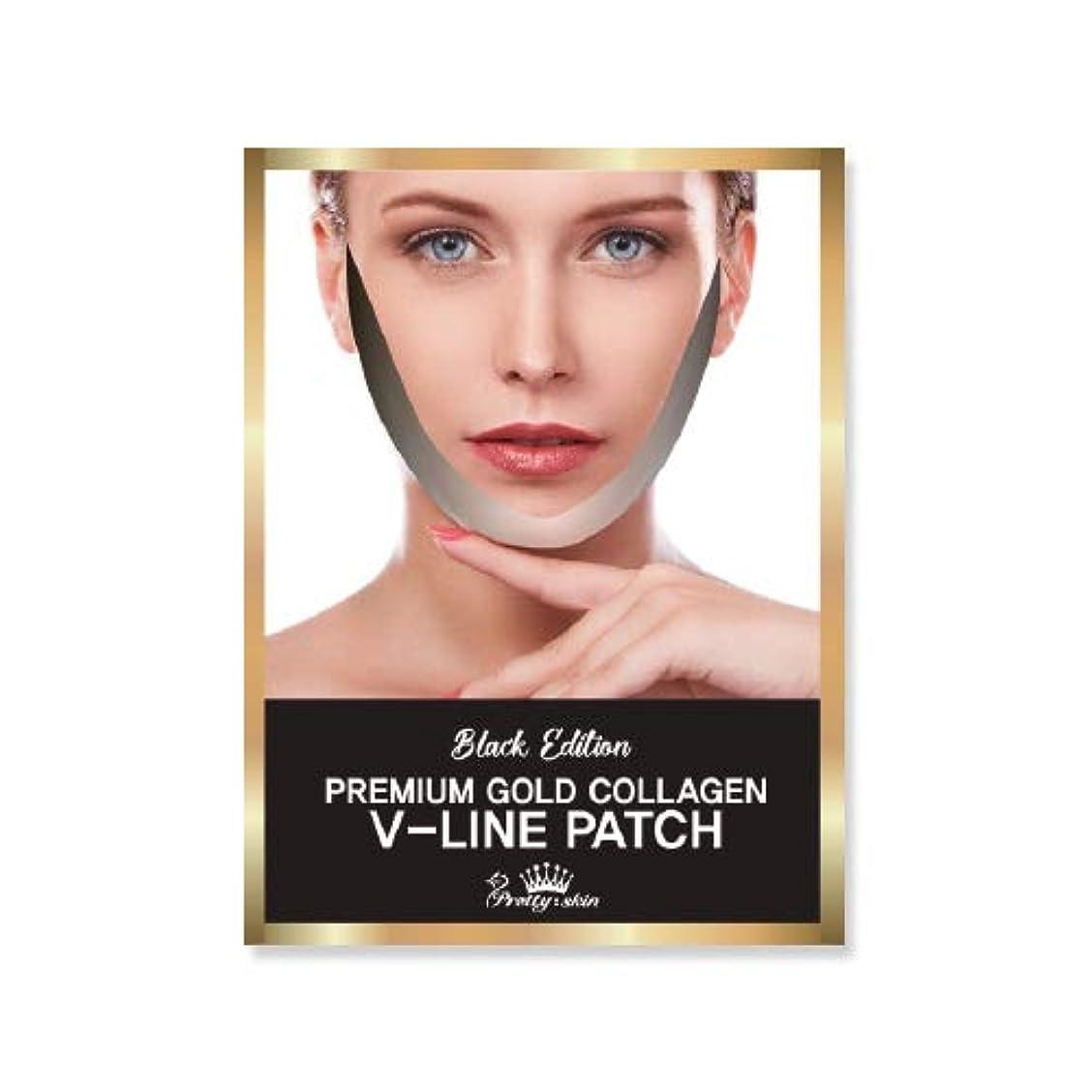 弾丸標高彫刻家pretty skin プリティスキン V-LINE PATCH ブイラインパッチ リフトアップ マスク (5枚組, ブラック)