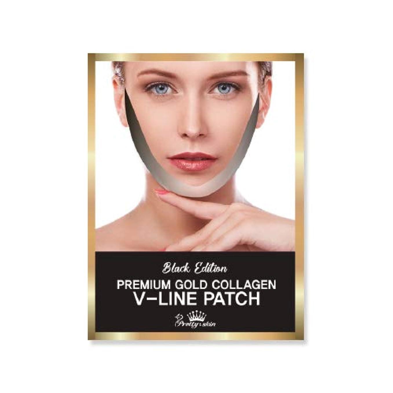 いつも植物学者日焼けpretty skin プリティスキン V-LINE PATCH ブイラインパッチ リフトアップ マスク (5枚組, ブラック)