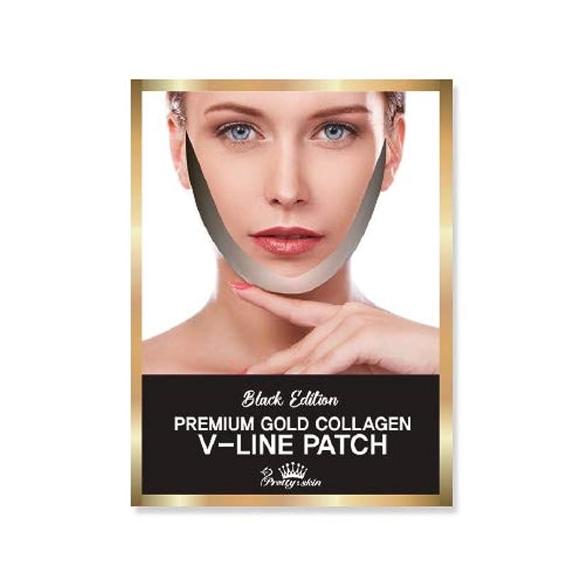 形状明日返済pretty skin プリティスキン V-LINE PATCH ブイラインパッチ リフトアップ マスク (5枚組, ブラック)