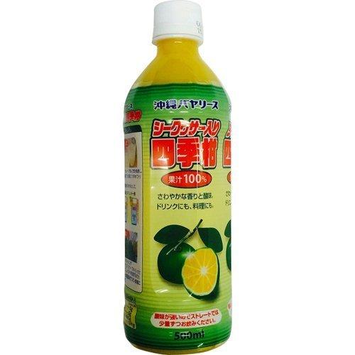 沖縄バヤリース シークワーサー入り四季柑100% 500ml