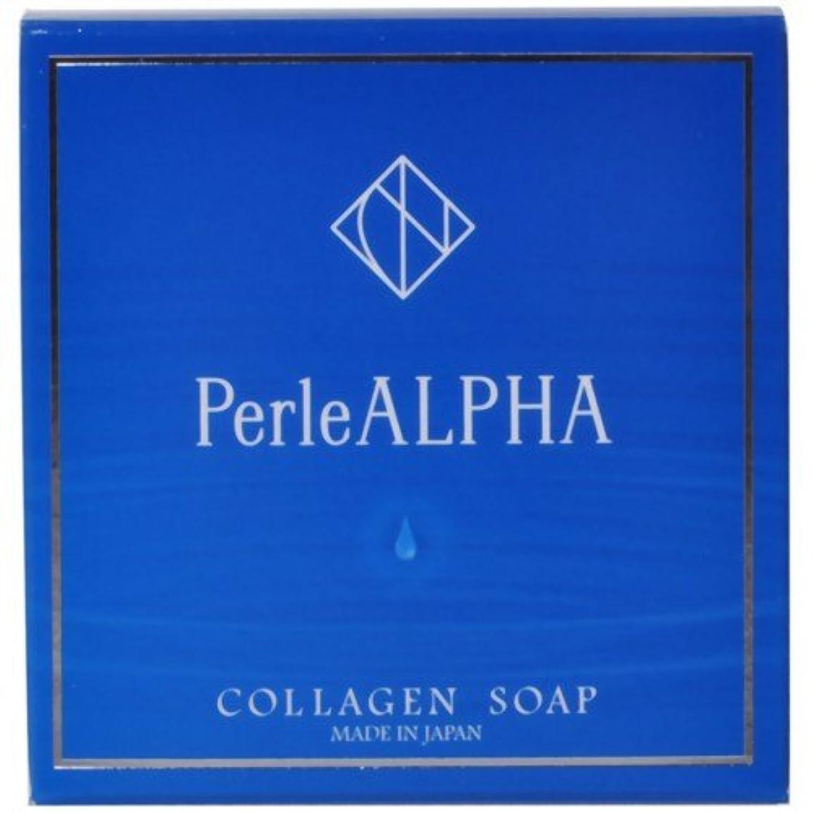 乱気流褐色ポーズPerleALPHA(ペルルアルファ) コラーゲンソープ 100g