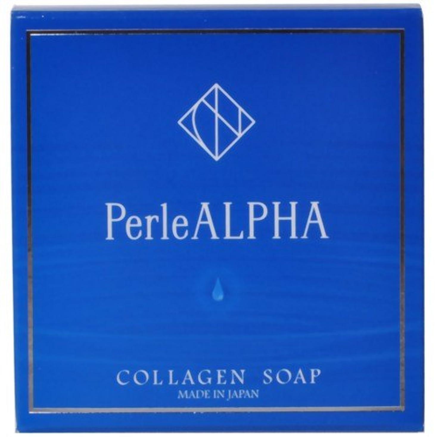円周立方体盟主PerleALPHA(ペルルアルファ) コラーゲンソープ 100g