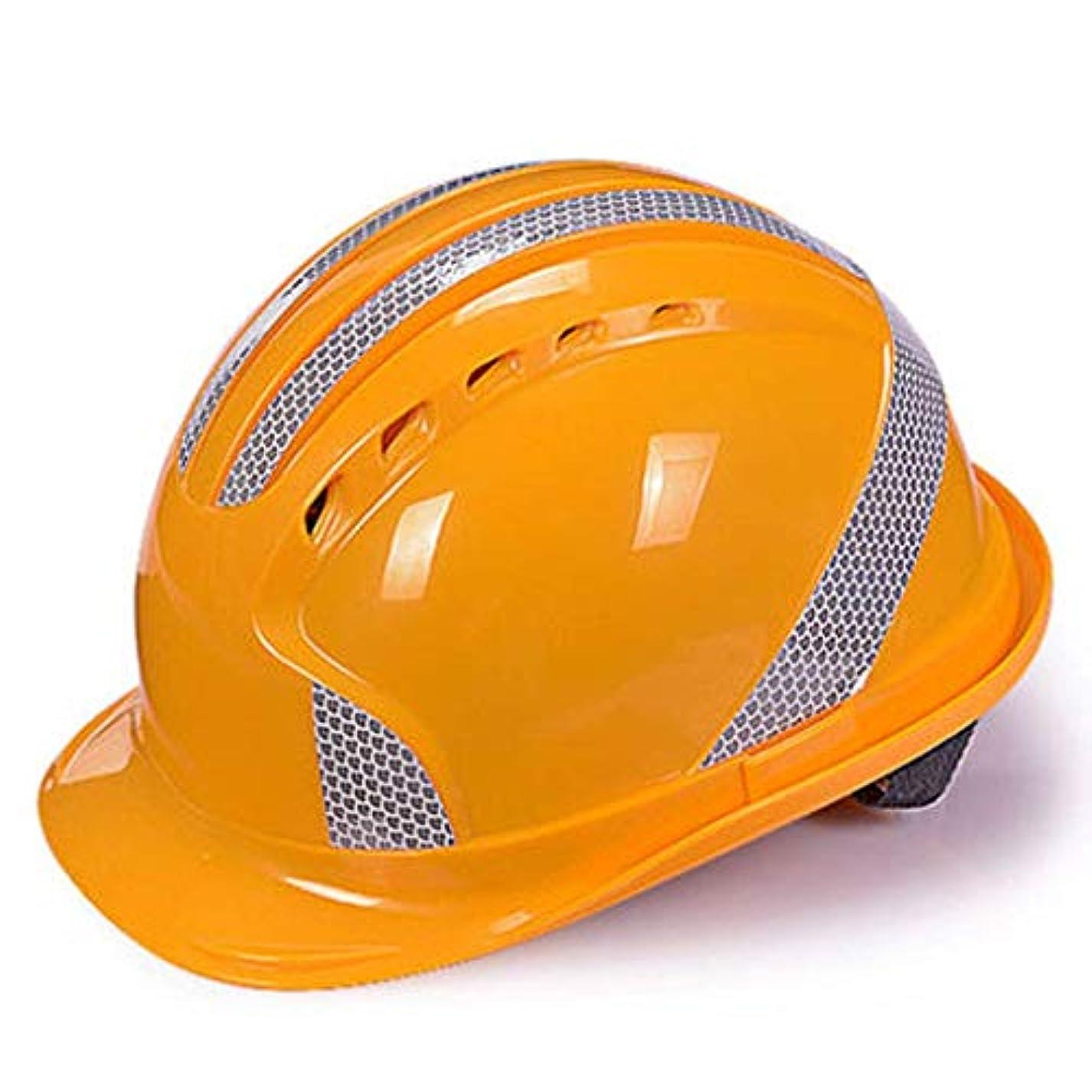 これまで延期するグローブ作業用ヘルメット-Hard Hats- 作業用ヘルメット保護用ヘルメットヘルメット 夏涼しい贈り物 (Color : B)