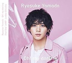 Hey! Say! JUMP「真夜中のシャドーボーイ 〜SENSE or LOVE Remix〜」のジャケット画像