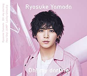 Oh! my darling / Lucky-Unlucky (初回限定盤2)