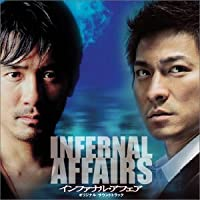 「インファナル・アフェア」オリジナル・サウンドトラック