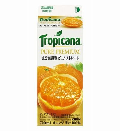 【冷蔵】【6本】ピュアプレミアム オレンジ 720ml トロピカーナ