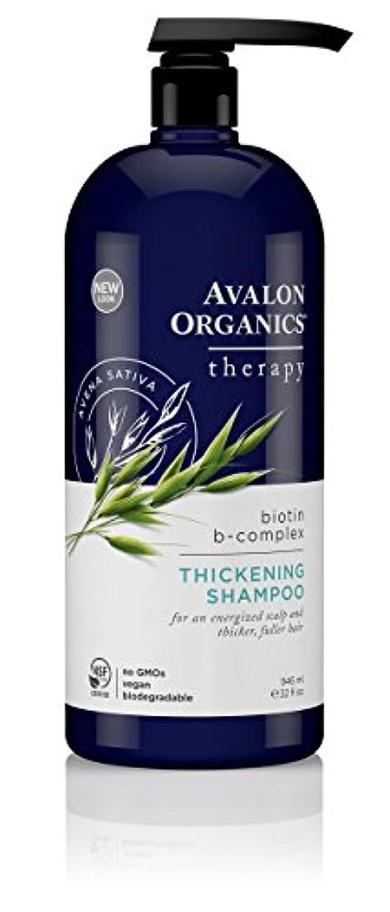 きちんとした柔和腹痛海外直送品Avalon Organics Biotin-B Complex Shampoo, 32 OZ