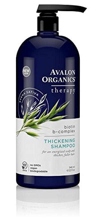 金曜日教育アジア海外直送品Avalon Organics Biotin-B Complex Shampoo, 32 OZ