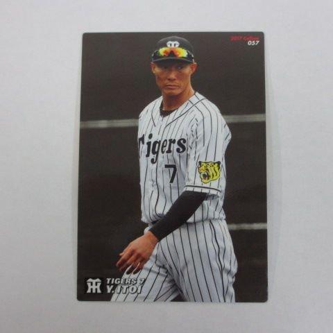 2017カルビープロ野球カード第1弾■レギュラーカード■057/糸井嘉男/阪神
