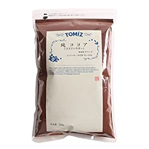 純ココア(オランダ産有名ブランド使用)/500g TOMIZ/cuoca(富澤商店) ココアパウダー ピュアココア