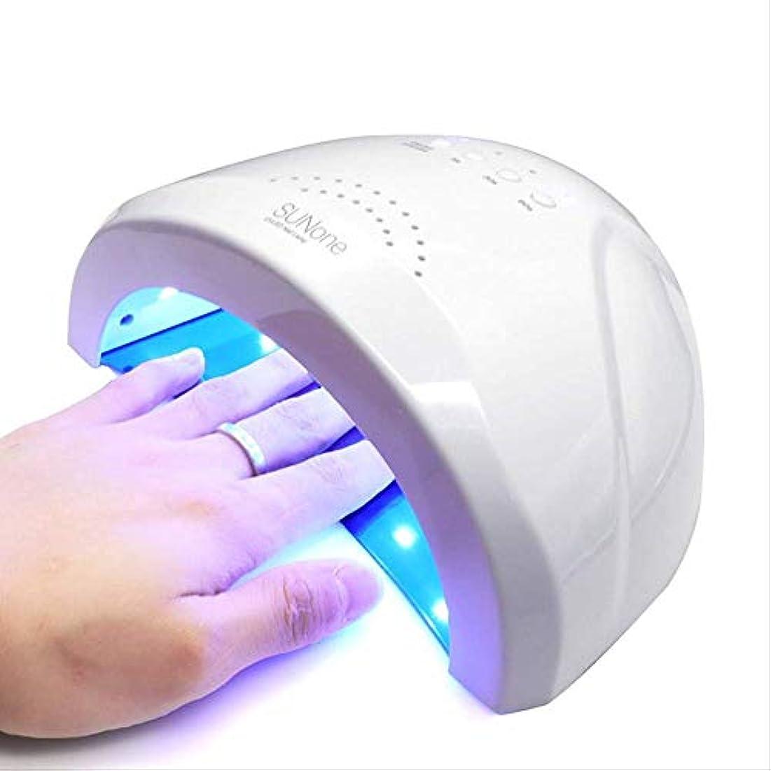 ネックレットショッキング箱RRSHUN 48 w UVランプマニキュアドライヤー28 Ledライト5 s 30 s 60 s乾燥指の爪の爪のゲル硬化ネイルアートドライヤーマニキュアスノネ