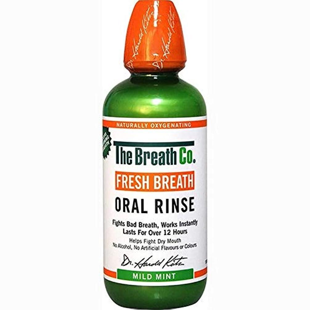 シャンプー自分を引き上げる血まみれの[The Breath Co] 息のCo新鮮な息口腔リンスマイルドミント500ミリリットル - The Breath Co Fresh Breath Oral Rinse Mild Mint 500ml [並行輸入品]