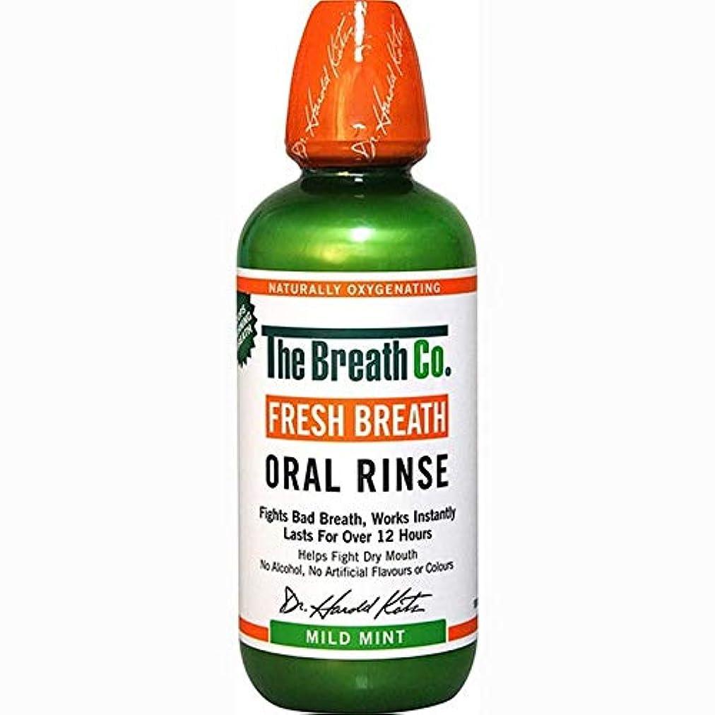 知覚的葬儀パット[The Breath Co] 息のCo新鮮な息口腔リンスマイルドミント500ミリリットル - The Breath Co Fresh Breath Oral Rinse Mild Mint 500ml [並行輸入品]