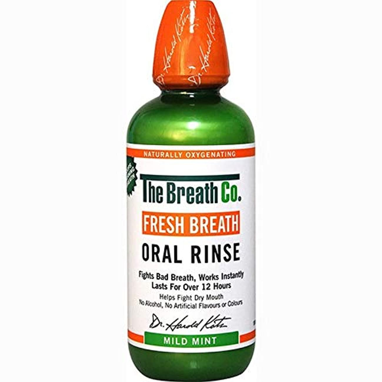 野心技術細胞[The Breath Co] 息のCo新鮮な息口腔リンスマイルドミント500ミリリットル - The Breath Co Fresh Breath Oral Rinse Mild Mint 500ml [並行輸入品]