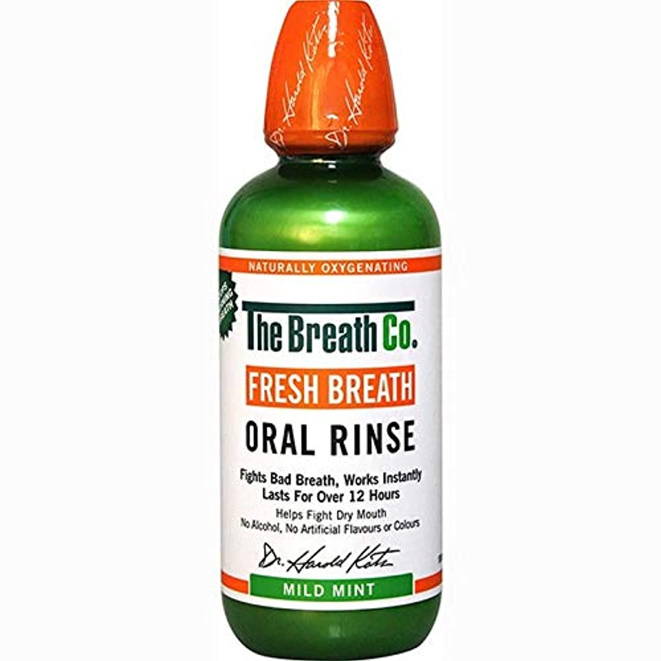 アレルギー性シャトル平野[The Breath Co] 息のCo新鮮な息口腔リンスマイルドミント500ミリリットル - The Breath Co Fresh Breath Oral Rinse Mild Mint 500ml [並行輸入品]