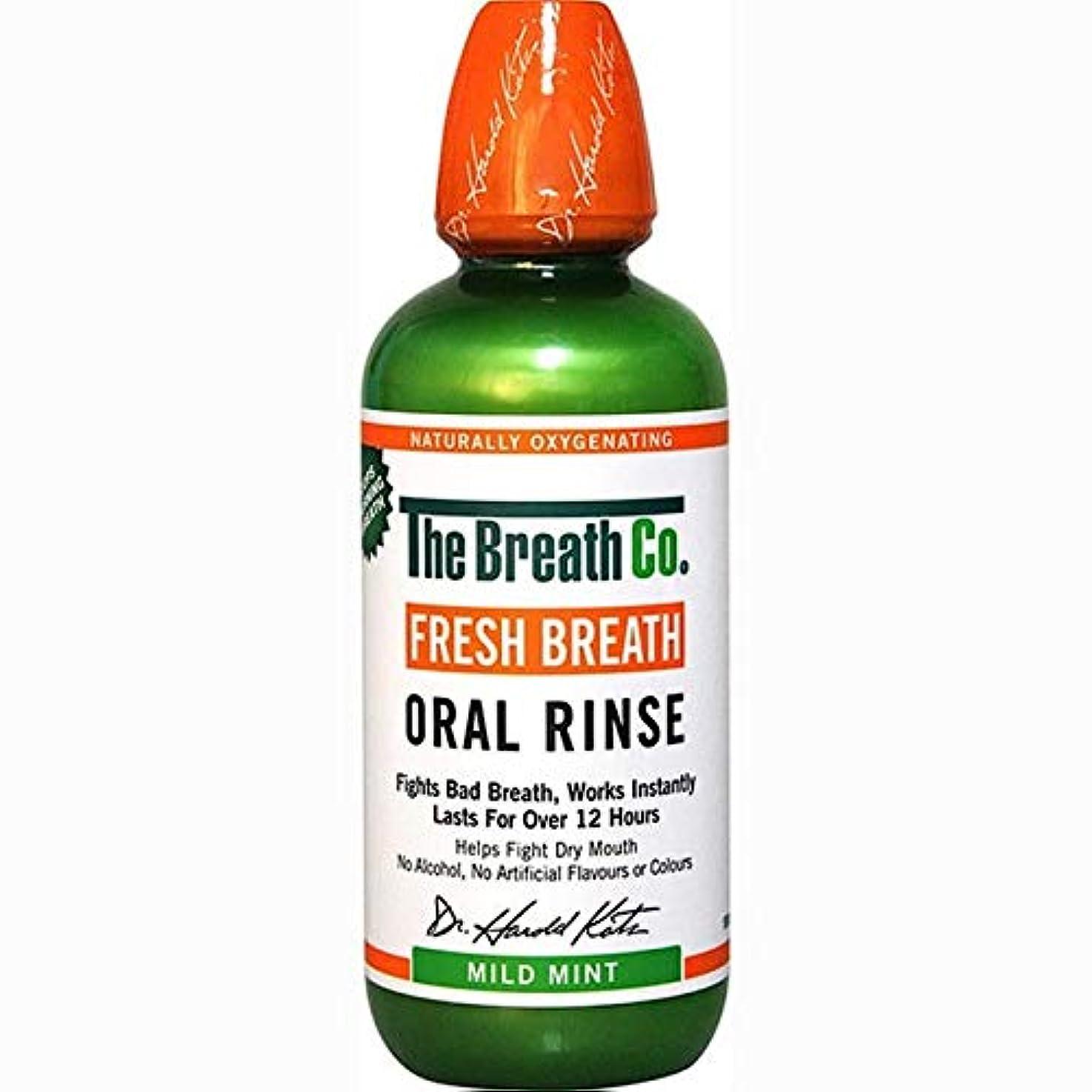 冷凍庫でも構成する[The Breath Co] 息のCo新鮮な息口腔リンスマイルドミント500ミリリットル - The Breath Co Fresh Breath Oral Rinse Mild Mint 500ml [並行輸入品]