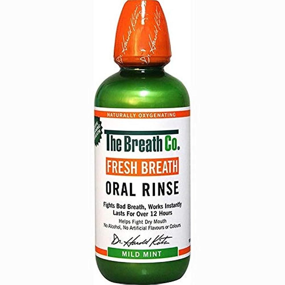 スイッチおしゃれじゃない驚くべき[The Breath Co] 息のCo新鮮な息口腔リンスマイルドミント500ミリリットル - The Breath Co Fresh Breath Oral Rinse Mild Mint 500ml [並行輸入品]