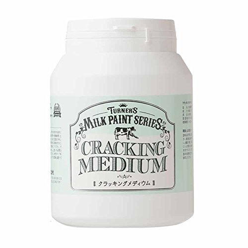 ターナー色彩 メディウム ミルクペイント クラッキングメディウム MK450100 450ml