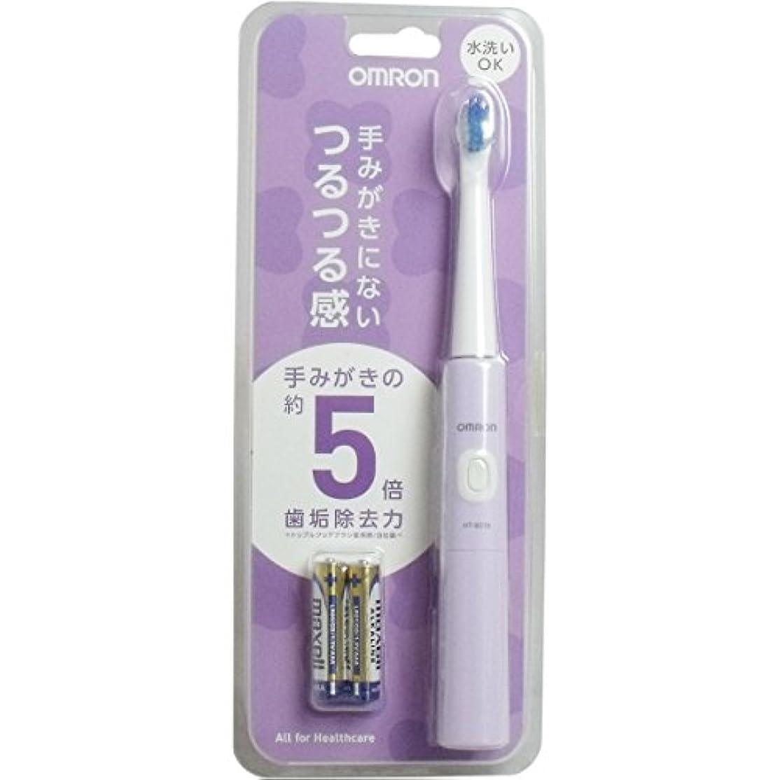 不注意スーパーマーケットファンオムロンヘルスケア 音波式電動歯ブラシ パープル HT-B210-V