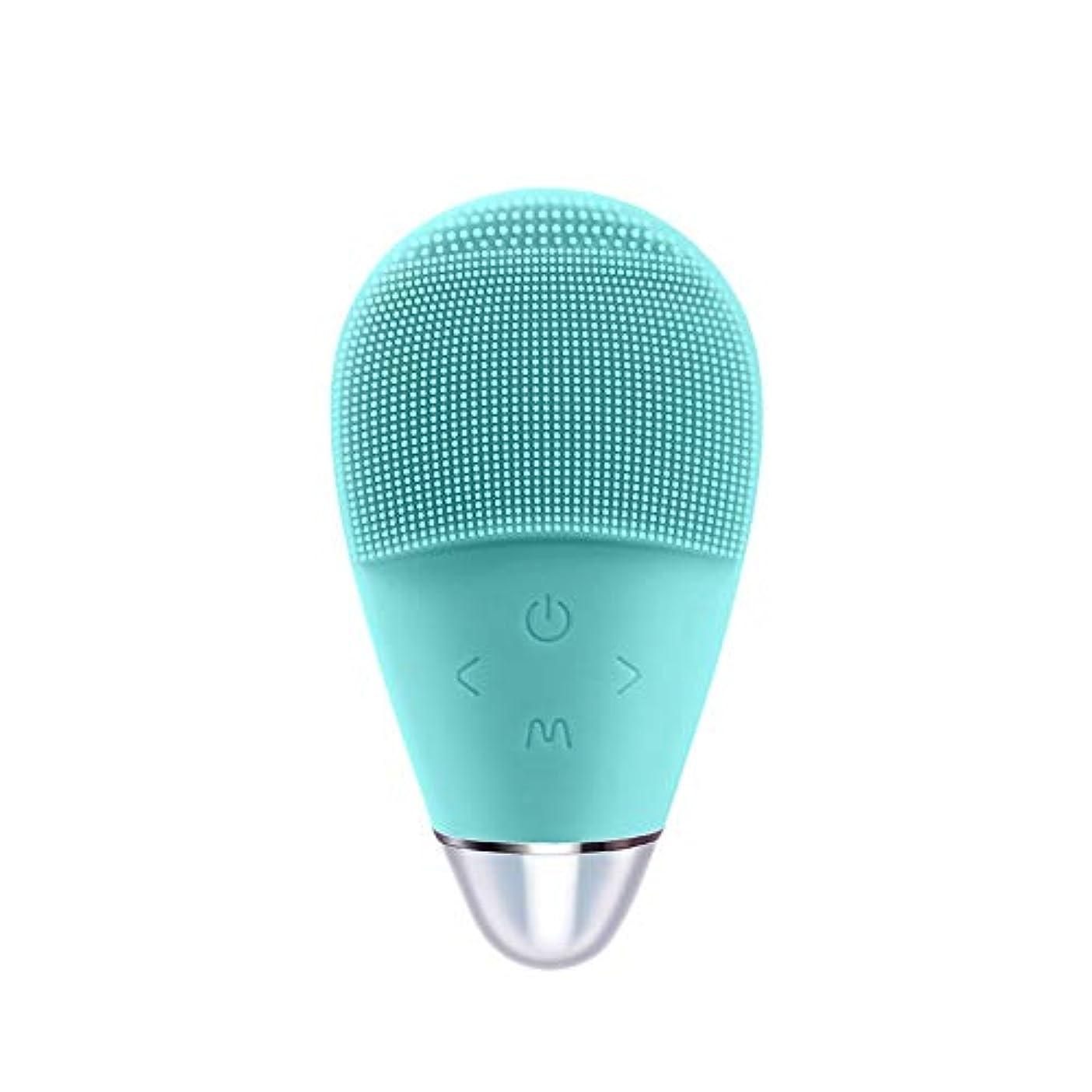 未来錫おじいちゃんシリコーン洗浄器具電気洗濯機超音波美容器具顔の毛穴クリーナー (Color : Blue)