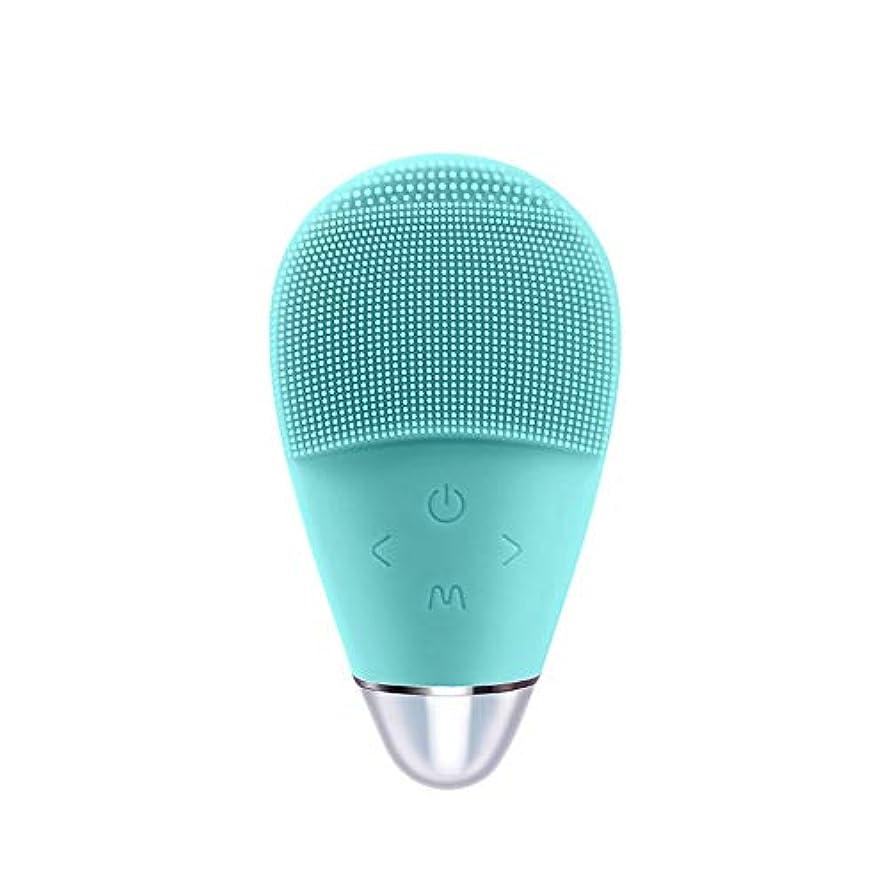 コイルその間としてシリコーン洗浄器具電気洗濯機超音波美容器具顔の毛穴クリーナー (Color : Blue)