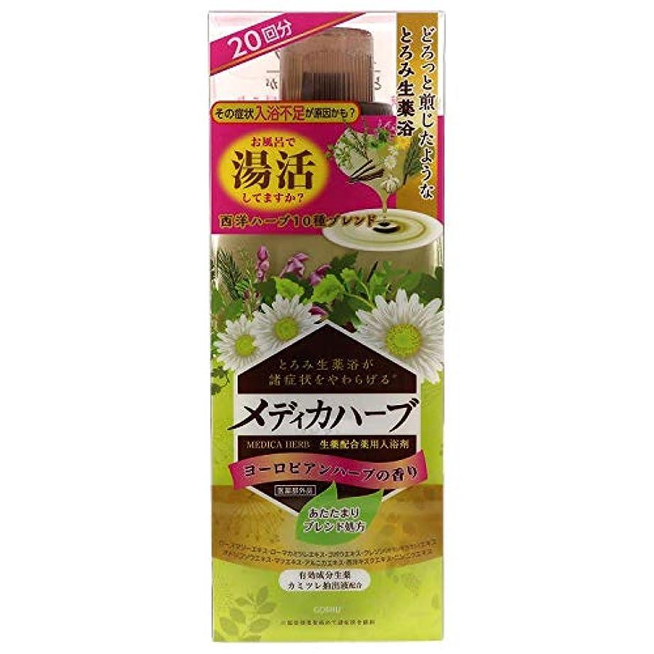 メディカハーブ ヨーロピアンハーブの香り 400ML(20回分) [医薬部外品]