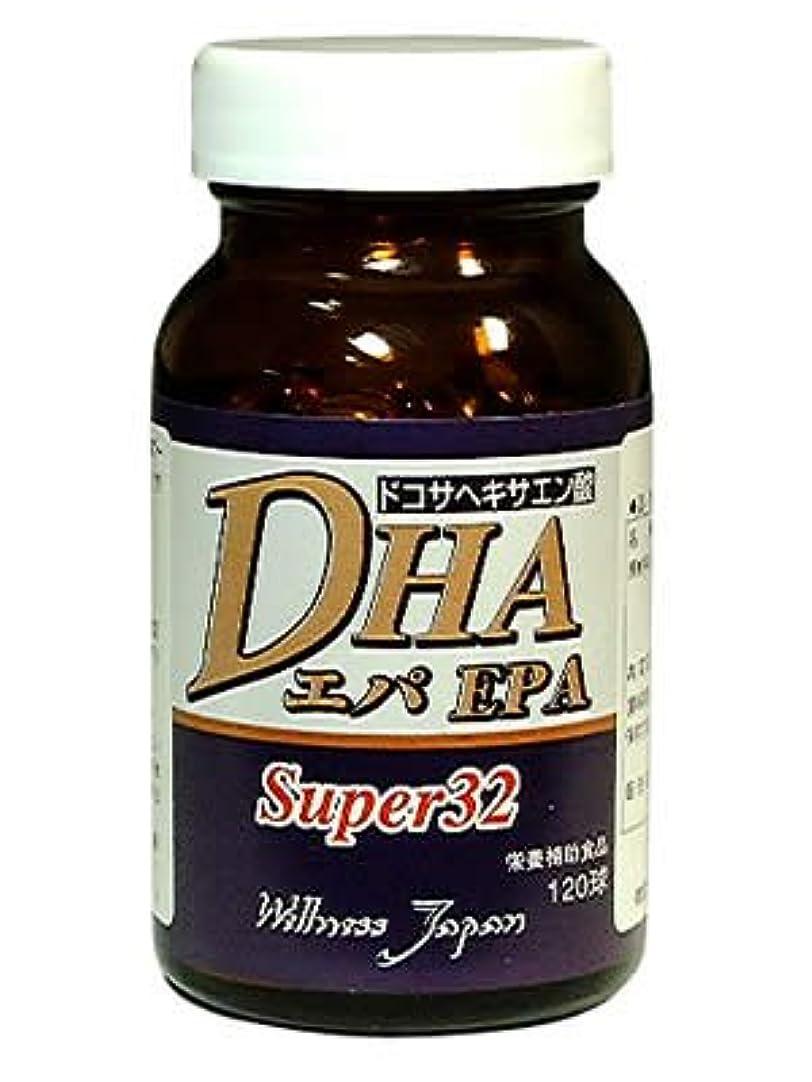 ヘルパー曇った酸DHAエパ 120カプセル