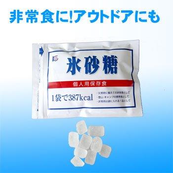 甘信堂製菓 氷砂糖 100g×20袋