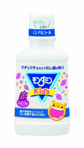 アース製薬 子供用マウスウォッシュ モンダミンKID'S ぶどう味 250mL